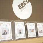 EPCO BASE 殿堂入りコーナー