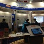 ついに開幕!第1回電力自由化EXPO