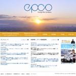 電力自由化EXPO紹介映像