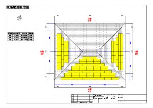 パネル割付図SOLTILEX