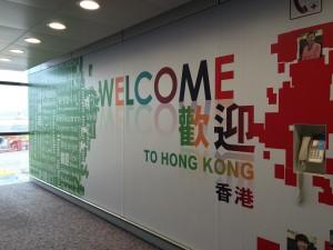 IMG_2341(香港空港②)