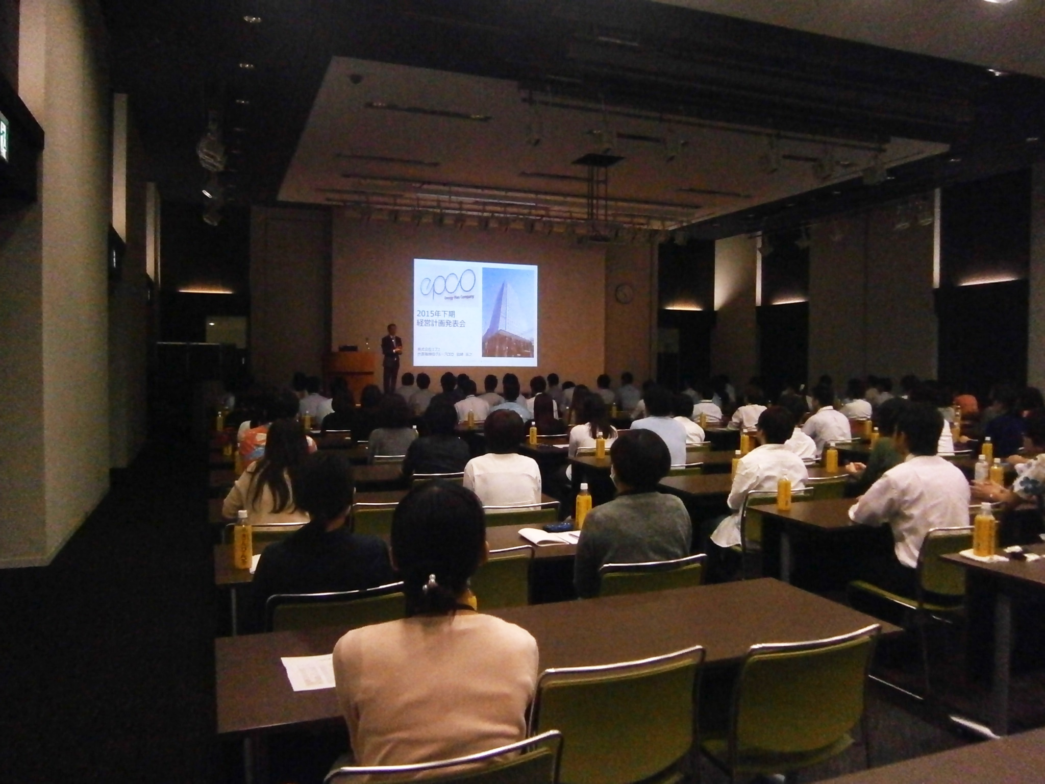 2015年下期経営計画発表会@沖縄