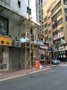 IMG_2445(香港街並み⑤)