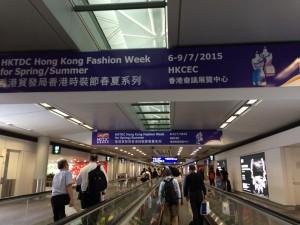 IMG_2336(香港空港)