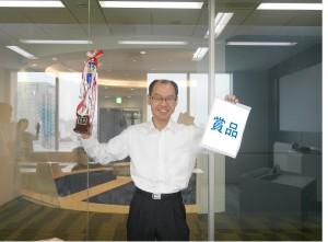 石渡さん表彰2