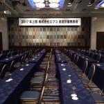 経営計画発表会&懇親会@沖縄