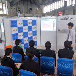 沖縄 IT 移住フェスに参加します!