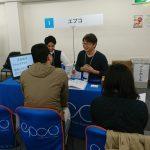 沖縄移住ITフェスに参加しました。