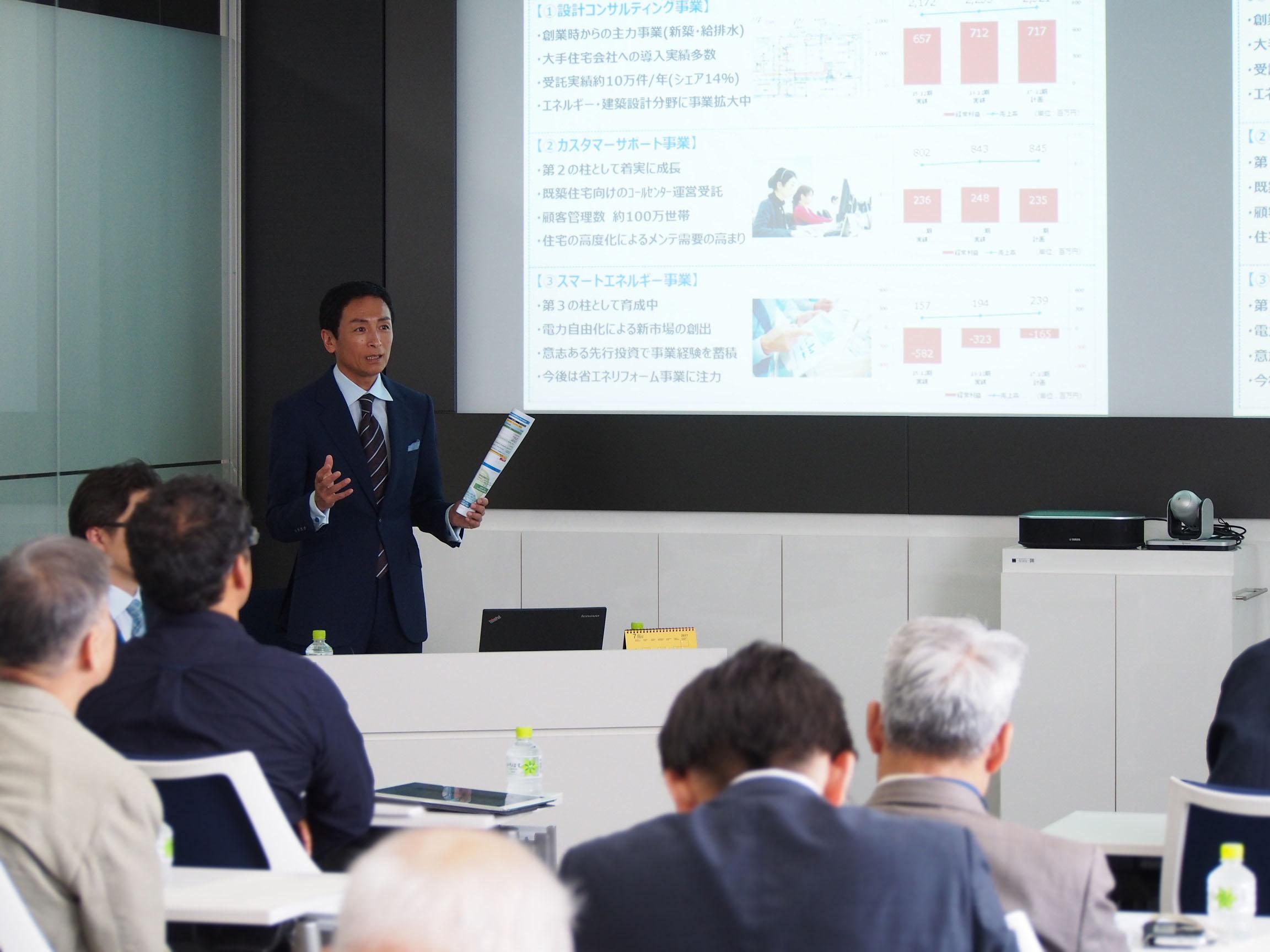 【2月20日(火)まで申込受付】投資家向け説明会開催