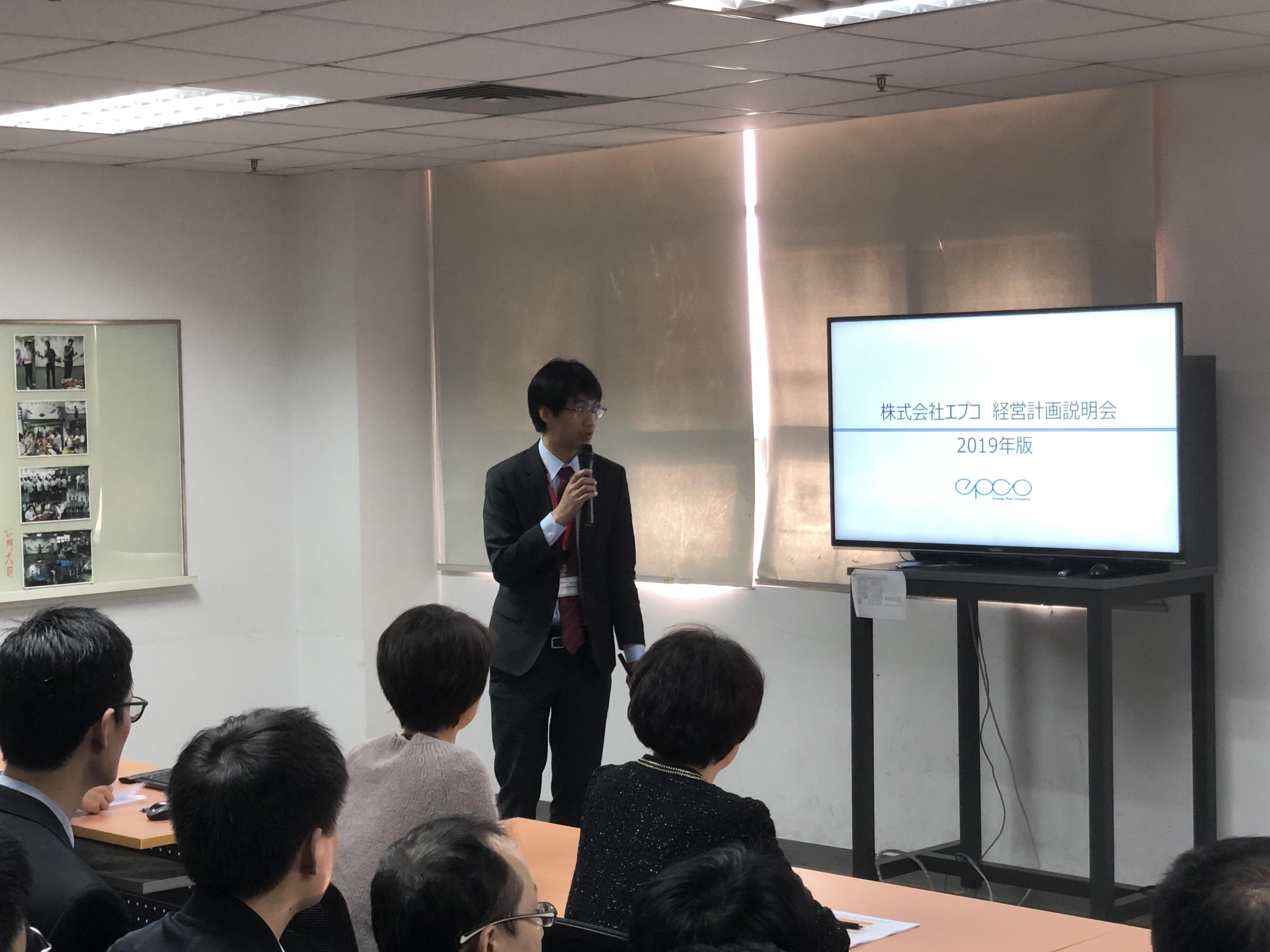 経営計画発表会@シンセン