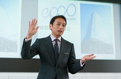 【8月21日申込期限】 経営計画説明会(2019年12月期 第二四半期)開催