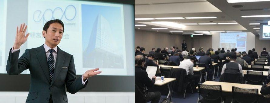 【6月18日申込期限】 経営計画説明会(2019年12月期 第一四半期)開催