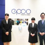 エプコの新時代を担う2020年度新卒をご紹介します!(東京編)