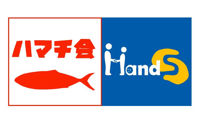 沖縄・東京合同開催 新人応援プロジェクト!今だからこそ取り組むべきファシリテーションについて学ぶ